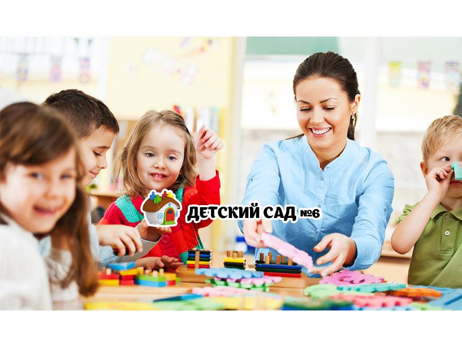 Детский сад «Теремок» 6
